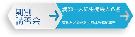 course_banner04